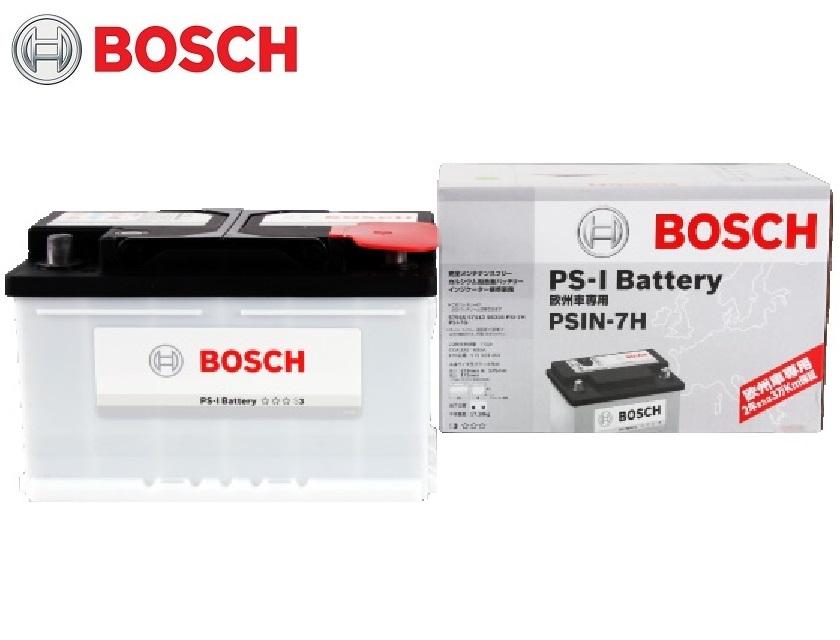 BOSCH ボッシュ バッテリー PSIN-7H 自動車バッテリー PS-I バッテリー