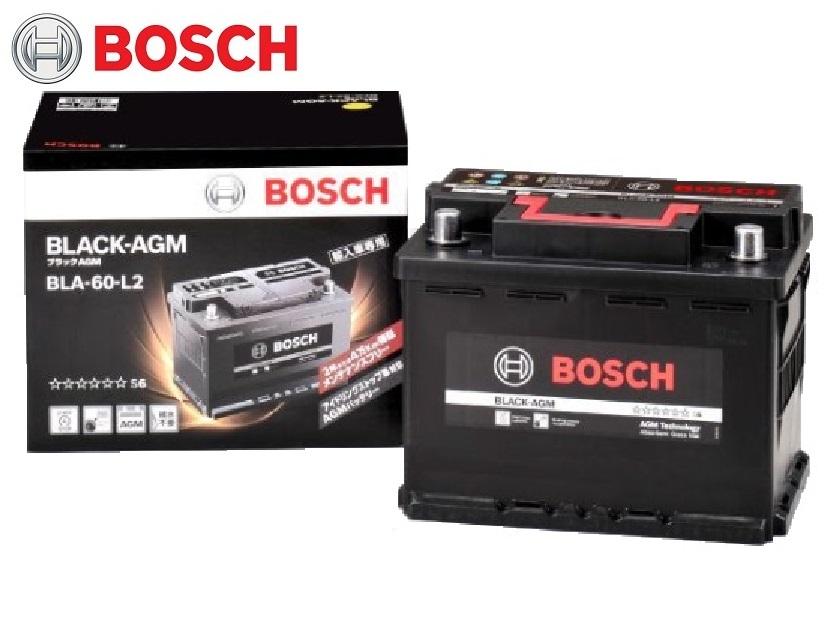 メーカー純正搭載品 BLA-60-L2 BOSCH AGM 高性能バッテリーボッシュ バッテリー 自動車バッテリー