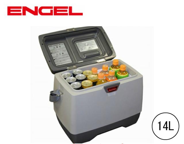【送料無料】エンゲル冷蔵庫 車載用 冷凍庫 ENGEL MHD14F DC12V ポータブル