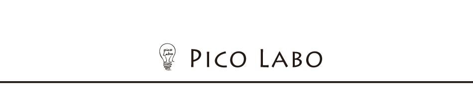 PICO LABO:PICOLABOのオリジナルブランド「NECOLABO」商品も販売中です。