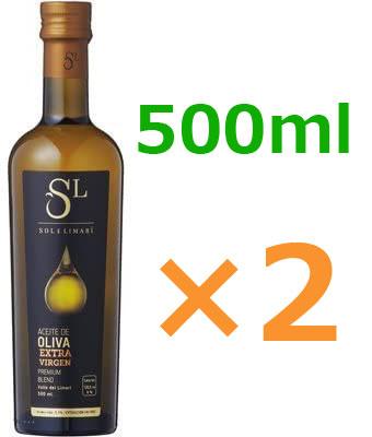 """2020 新作 上質なオイルを産み出す""""高級""""品種だけを厳選して使用 500ml 送料無料 2本 ソル デル リマリ 卓抜 エクストラヴァージンオリーブオイル 2019 チリ コキンボ ヴァレー De Aceite 1L Extra Oliva RJ Limari del エクストラバージンオイル Sol Virgen"""