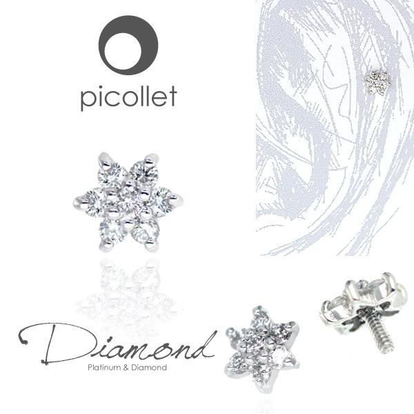 プラチナ ダイヤモンド ボディピアス フラワーモチーフ│ picollet │ 送料無料 14G/16G