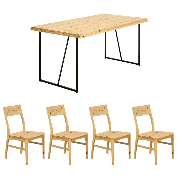 【割引クーポン配布中】【天然ヒノキ材使用】ダイニング5点セット 凪&蓮(なぎ&れん) 幅150cm ダイニングセット ダイニングテーブル ダイニングチェア テーブル チェア イス 椅子 木製 食卓 4人掛け 5点 4人用 シンプル ナチュラル ダイニング (大型)