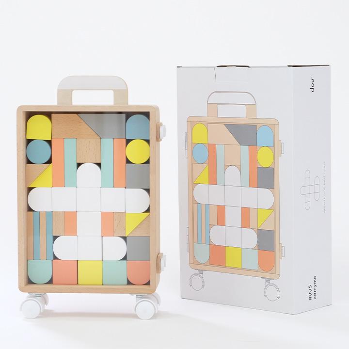 ラッピング無料【安心安全のSTマーク付き】dou? Carry me(キャリーミー) つみき スーツケース 40ピース おもちゃ おもちゃ箱 玩具 収納 ブロック パズル 木製 木製おもちゃ 木製玩具 インテリア おしゃれ