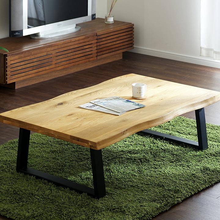 【割引クーポン配布中】【高級材オーク無垢/幅120cm】センターテーブル kohaku oak 120 リビングテーブル コーヒーテーブル リビング シンプル オイル塗装