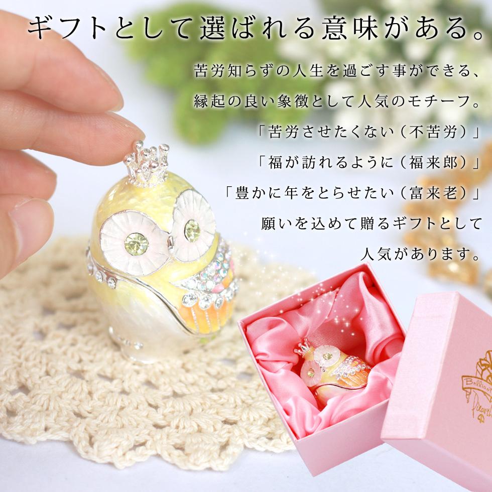 Hardship < company limited Crown fukurow (snow Lavender) jewelry boxes > a  mascot OWL Fuzhou, birds of (OWL) of figurines bird door wind water teeth
