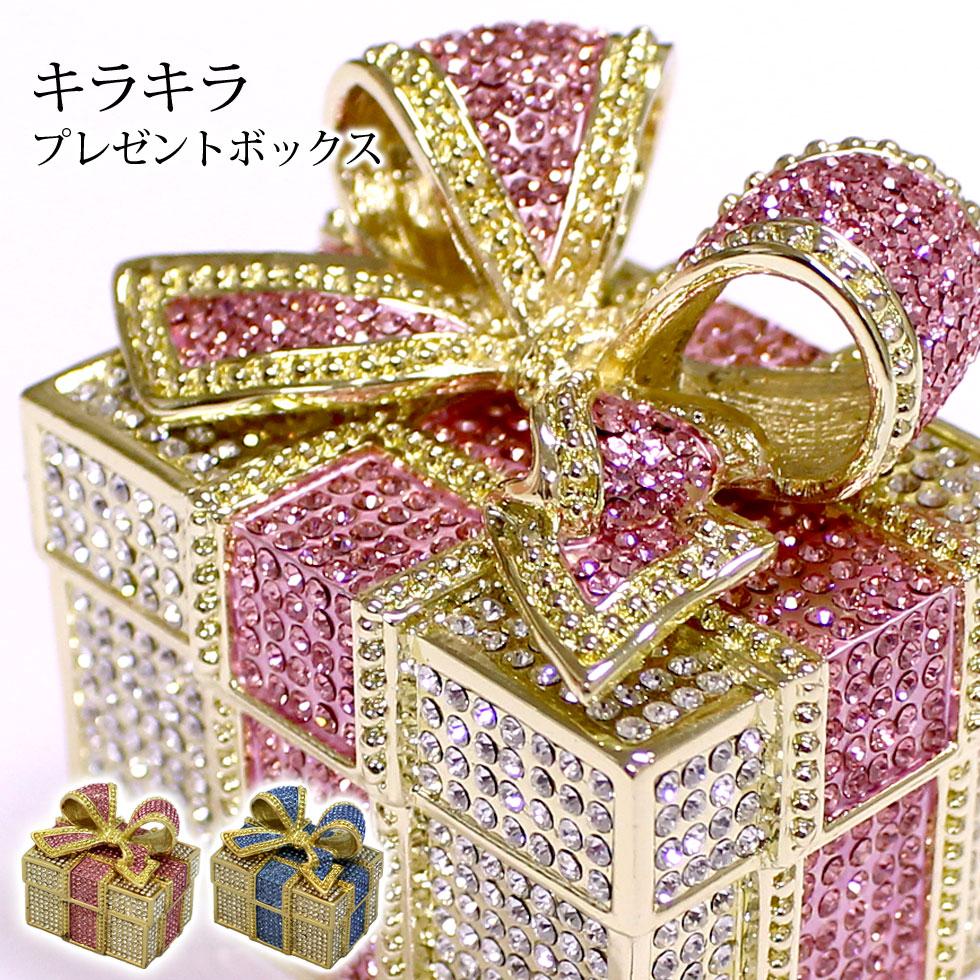 <キラキラプレゼントボックス ジュエリーボックス>高額エクセレントシリーズ 高級感 クリスタル スワロフスキー インテリア 飾り ワンランク上のプレミアムギフト 記念品 還暦祝い ピィアース お祝い 誕生日プレゼント 女性 クリスマス 新生活