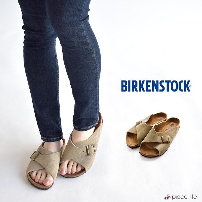 BIRKENSTOCK ビルケンシュトック AROSA/アローザ ソフトフットベッド トープ WOMEN 牛革 幅狭 ウィメンズ 1015880