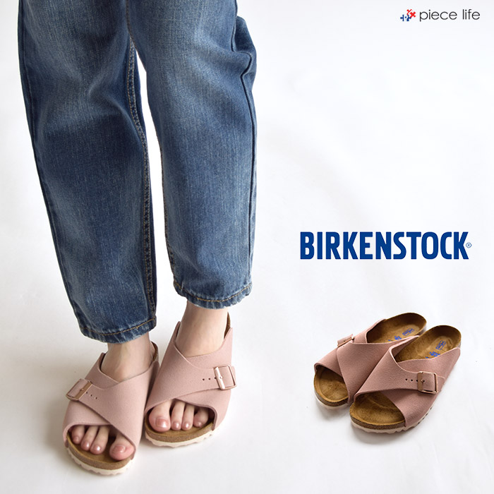 BIRKENSTOCK ビルケンシュトック AROSA/アローザ ソフトフットベッド ライトローズ LightRose WOMEN 幅狭 1016492