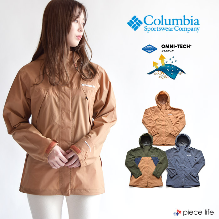 コロンビア ワバシュ2ウィメンズジャケット ジャケット レディース columbia ストレッチ 防水 通気性 運動性 コロンビア レディース フード Columbia PL3162 wabash women's jacket ウィメンズ アウトドア 高機能素材 バッグ付