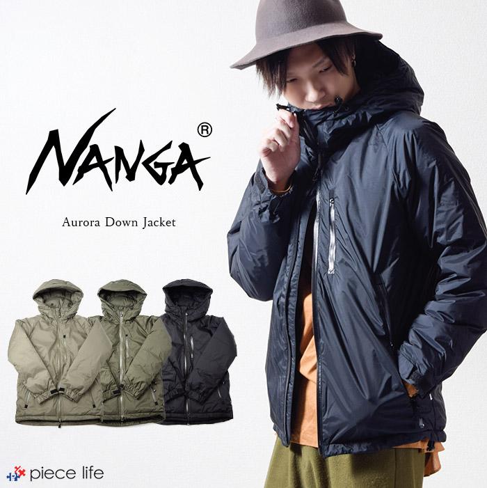 ポイント5倍◆送料無料◆NANGA(ナンガ) オーロラ ダウンジャケット / メンズ 日本製 / AURORA DOWN JACKET ダウン メンズ アウター 保温 断熱 made in japan