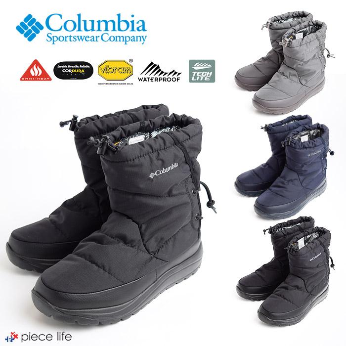 【送料無料】コロンビア ウィンターブーツ Columbia YU3969 Spinreel Boot Advance WP Omni-Heat メンズ レディース 防水 保温 FF3 I22 MM <2018 秋冬>スノーブーツ ショートブーツ 防水 アウトドア 雪 雨 冬 カジュアル