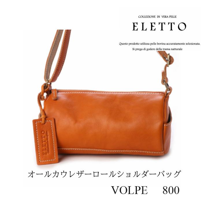 【送料無料】ELETTO(エレット) オールレザーバッグコレクション/ロール型斜め掛けショルダーバッグ/牛革/大人/軽量
