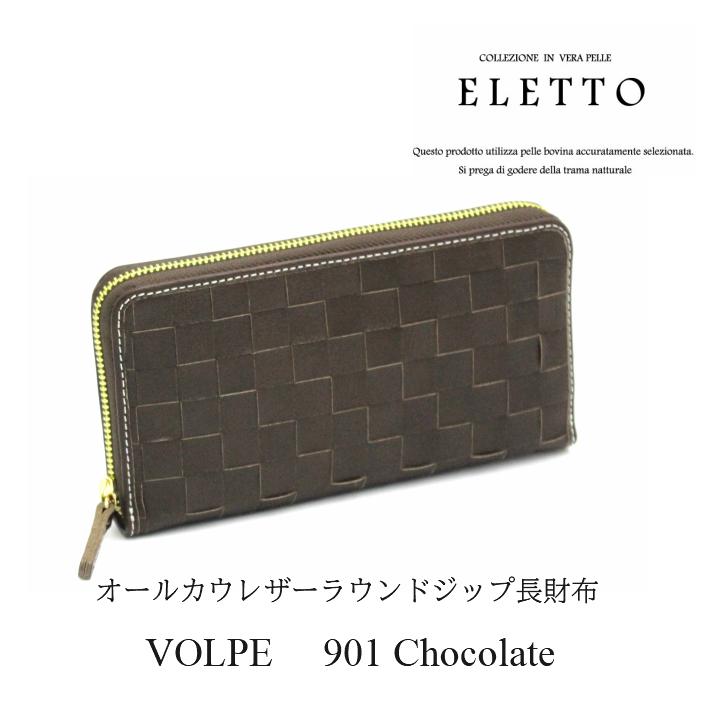 【送料無料】ELETTO(エレット) オールレザーバッグコレクション/ラウンドジップ式長財布チョコレートカラー/牛革/大人/軽量/メッシュ/長財布
