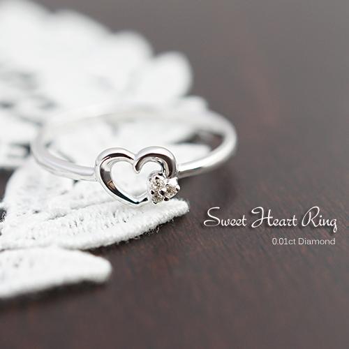 天然石ダイアモンドが輝く シンプルデザインのハートのーリング ダイヤモンド 送料無料 宝石鑑別カード付き プレゼント 春夏 大人気