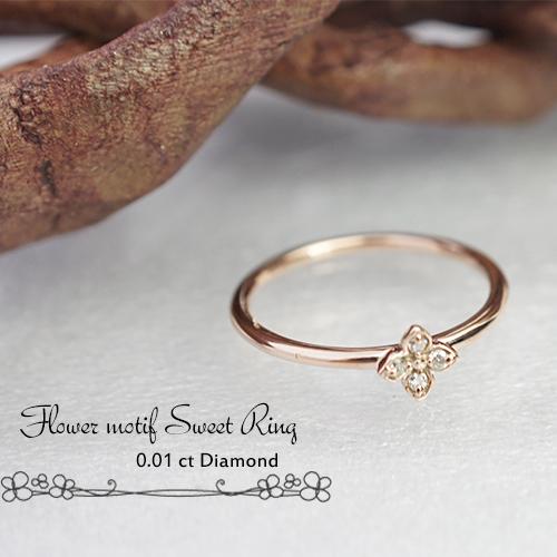 天然石ダイアモンドを詰め込んだフラワー 花がエレガントに輝くリング ダイヤモンド 送料無料 宝石鑑別カード付き プレゼント 春夏 大人気