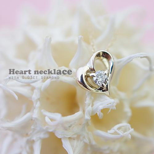 送料無料 ネックレス レディース ペンダント ハートの中にダイヤモンドが輝くネックレス ダイアモンド プレゼント 春夏 大人気