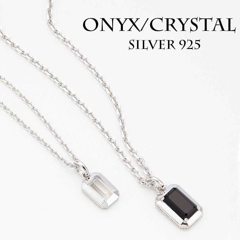 ペアネックレス レディース メンズ スクエアカット 天然石 オニキス 水晶 シルバー925製 セット おそろい 記念日 ギフト かわいい シルバーアクセ 送料無料