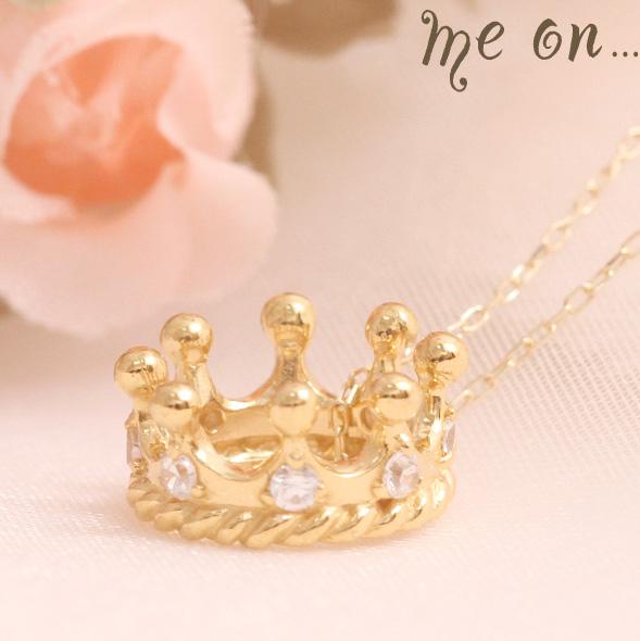 me on... K10イエローゴールド ちょっと贅沢にダイヤを8個もちりばめた王冠モチーフのネックレス お届けまで2~3週間程度 送料無料 プレゼント 春夏