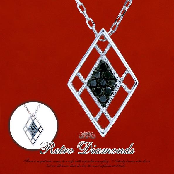 K10ホワイトゴールドRetro Diamondsブラックダイヤモンドネックレス 発送目安:2~3週間 送料無料 プレゼント 春夏