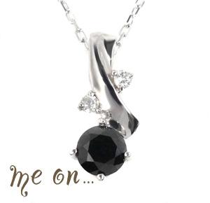 me on... K18ホワイトゴールド ブラックダイヤモンド(0.2ct)のデザインネックレス 発送目安:2~3週間 送料無料 プレゼント 春夏 大人気