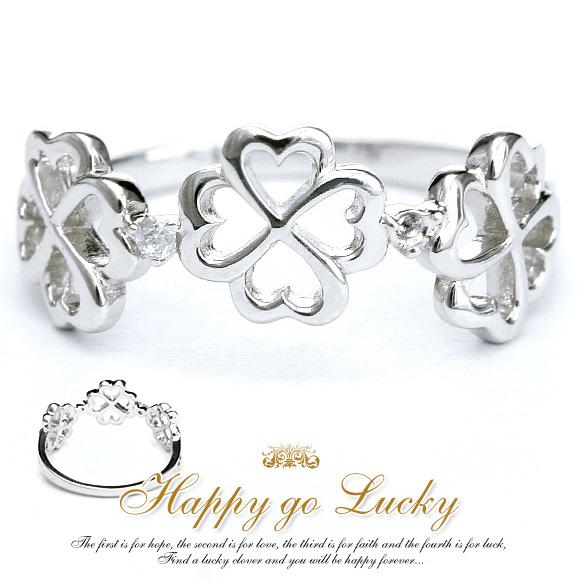 me on... 送料無料選べるK10ゴールドHappy go Luckyクローバーモチーフ ダイヤモンドピンキーリング お届けまで2~3週間程度 プレゼント 春夏