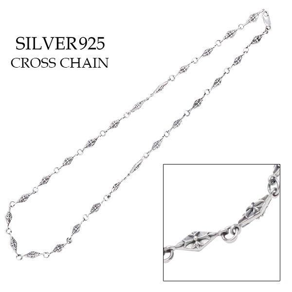 チェーン メンズ レディース デザイン クロス 十字架 シルバー925 いぶし 燻し 太め 送料無料 春夏 大人気