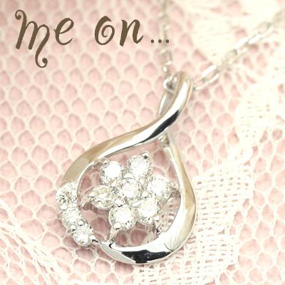 me on... 送料無料K10ホワイトゴールド ドロップ×フラワーモチーフ ダイヤモンドネックレス プレゼント 春夏 大人気