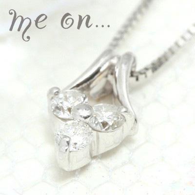 me on... 送料無料3つのダイヤの輝きが贅沢 K10ホワイトゴールド スリーストーンダイヤモンドシンプルネックレス プレゼント 春夏