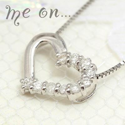 me on... 送料無料オープンハート アシンメトリー10連ダイヤモンド K18ホワイトゴールドネックレス プレゼント 春夏