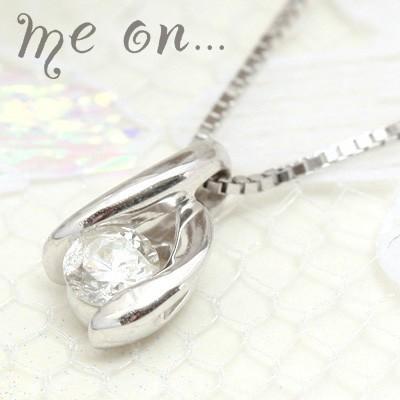 me on... 送料無料優美な曲線を描く1粒ダイヤモンド 18金18Kホワイトゴールドネックレス プレゼント 春夏 大人気