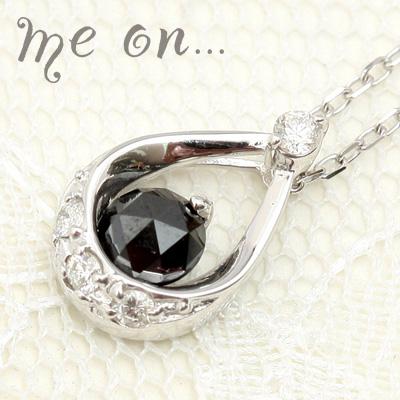 me on... 送料無料K18ホワイトゴールド×ブラックダイヤモンド ドロップモチーフネックレス プレゼント 春夏