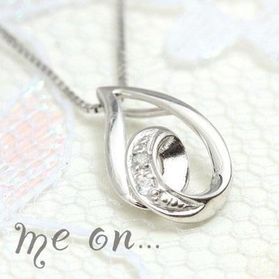 me on... 送料無料くるりと可愛らしいカールに小粒のダイヤをセット K10ホワイトゴールド ダイヤモンドティアドロップネックレス プレゼント 春夏