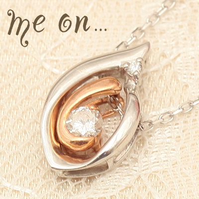 me on... 送料無料2粒のダイヤモンドが並ぶ 水と炎の涙 K10ホワイトゴールドWG&K10ピンクゴールドPGダイヤモンドティアドロップネックレス お届けまで2~3週間 プレゼント 春夏