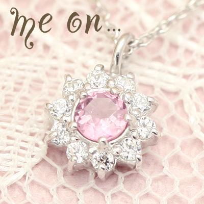 me on... 送料無料ひまわりの様に光をいっぱいに吸い込んだ ダイヤモンドの花 K10ホワイトゴールドWG ダイヤモンドパヴェ&ピンクトルマリン フラワーモチーフネックレス お届けまで2~3週間程 プレゼント 春夏