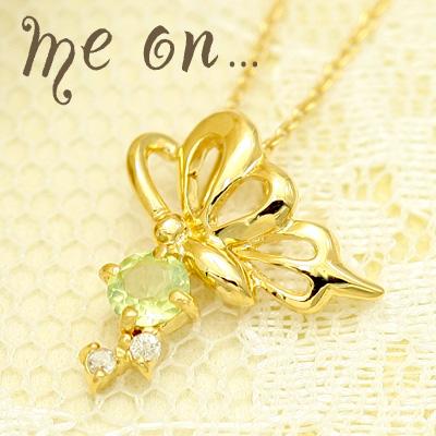 me on... 送料無料8月の誕生石ペリドットが黄金にラッピングされたような華やかなデザイン K10イエローゴールドYG ダイヤモンド&ペリドット ネックレス お届けまで2~3週間程 プレゼント 春夏