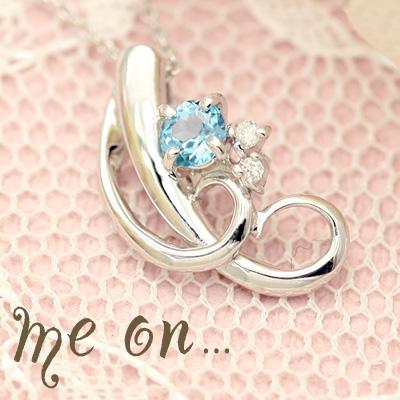 me on... 送料無料白いさざなみに運ばれる11月の誕生石ブルートパーズ K10ホワイトゴールドWG ダイヤモンド&ブルートパーズ ウェーブモチーフネックレス お届けまで2~3週間程 プレゼント 春夏