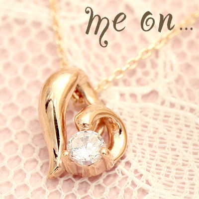 me on... 送料無料小さなオープンハートが愛らしい K10ピンクゴールドPG ダイヤモンド オープンハートネックレス お届けまで2~3週間程 プレゼント 春夏
