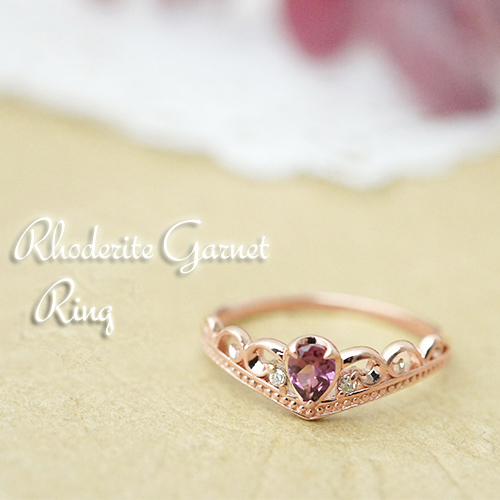 天然石ロードライトガネット K10ピンクゴールド クラウンモチーフのリングPGダイヤモンド 送料無料 2~3週間程度でお届け プレゼント 春夏
