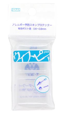 後付け医療用樹脂のノンアレルギーピアスガード アレルギー予防スキンプロテクター ウィスピア