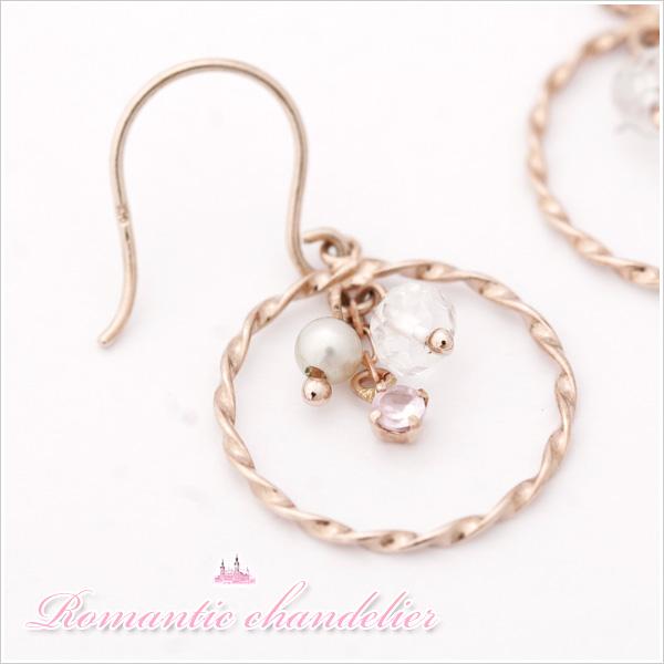 光り輝くトルマリンと真珠のシャンデリア Romantic chandelier K10ピンクゴールド・ピンクトルマリン×パール×キュービックジルコニア・フックピアス 発送目安:2~3週間 送料無料