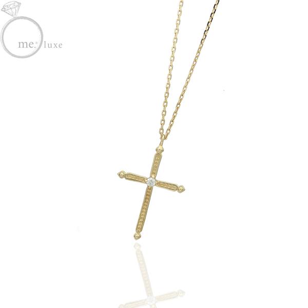 ネックレス ペンダント me.luxe K10 ダイヤ クロス レディース ゴールド 十字架 天然ダイヤモンド 送料無料 受注生産