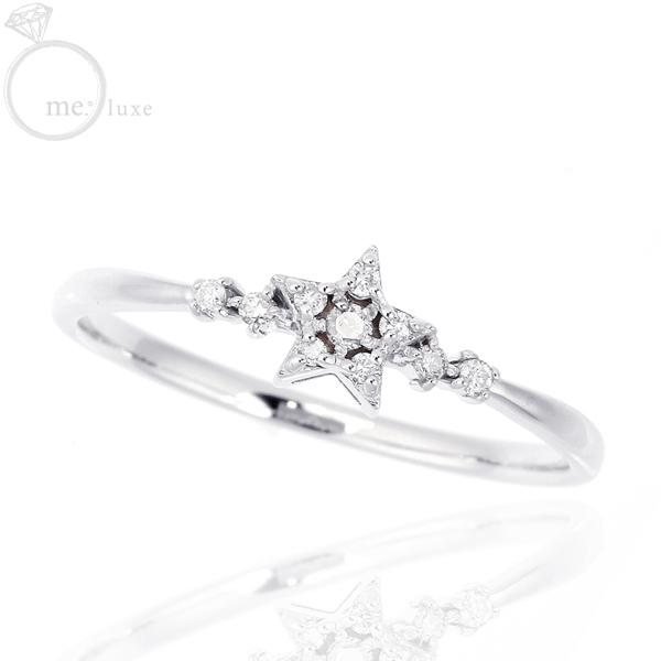 リング 指輪 スタンダード me.luxe K10 スターモチーフ ダイヤ リング 天然ダイヤモンド0.06c パヴェスター 星 キュート かわいい プレゼント オシャレ 華やか レディース 送料無料