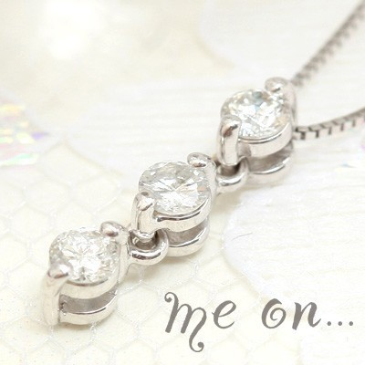 me on... 送料無料合計0.2ctの高級感あふれる輝き3連ダイヤモンド18金[18K]ホワイトゴールドネックレス