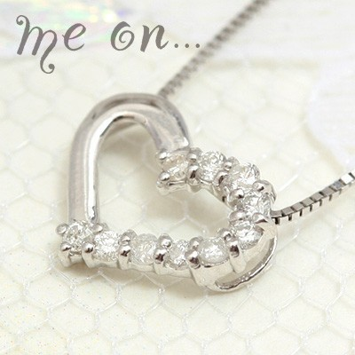 me on... 送料無料オープンハート・アシンメトリー10連ダイヤモンド・K18ホワイトゴールドネックレス