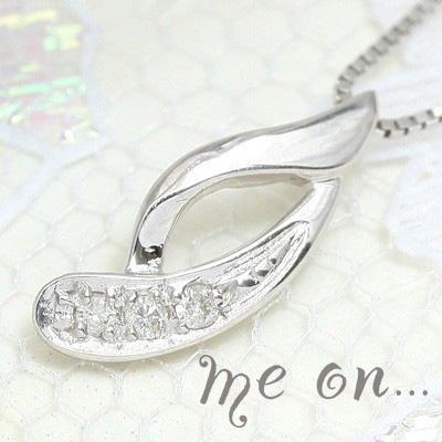 me on... 送料無料揺れ動く度に胸元を煌めかせるダイヤモンド◇K10ホワイトゴールド・ダイヤモンド・ネックレス