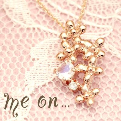 me on... 送料無料小さな花と6月の誕生石ムーンストーン◆K10ピンクゴールド[PG]・ダイヤモンド&ブルームーンストーン・プチフラワーモチーフネックレス お届けまで2~3週間程