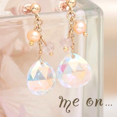 me on... 送料無料ゆらゆらと葡萄の実の様に煌く真珠とローズクォーツ。光の加減で表情を変えるオーロラの光が印象的◆K10イエローゴールド[YG]パール・ローズクォーツ・キュービックジルコニアオーロラ・ドロップピアス お届けまで2~3週間