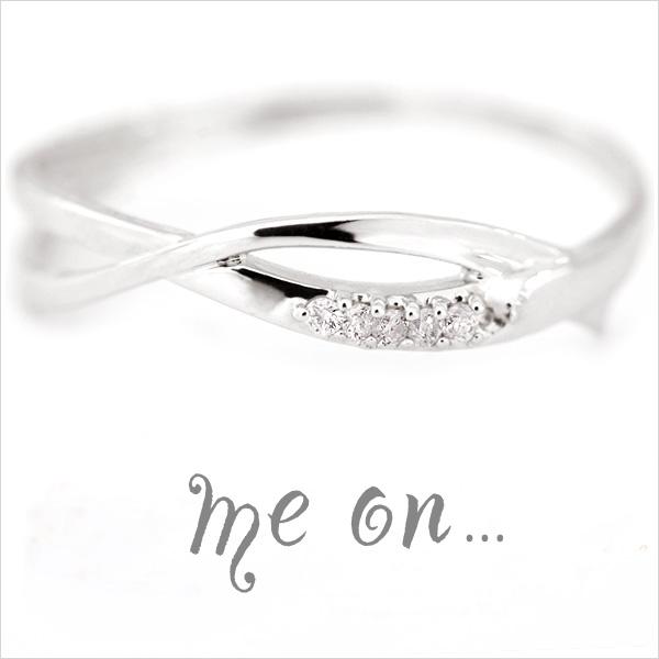 me on... 送料無料K10ホワイト・ピンクゴールド l'amour infinitif ダイヤモンドリング お届けまで2~3週間程度