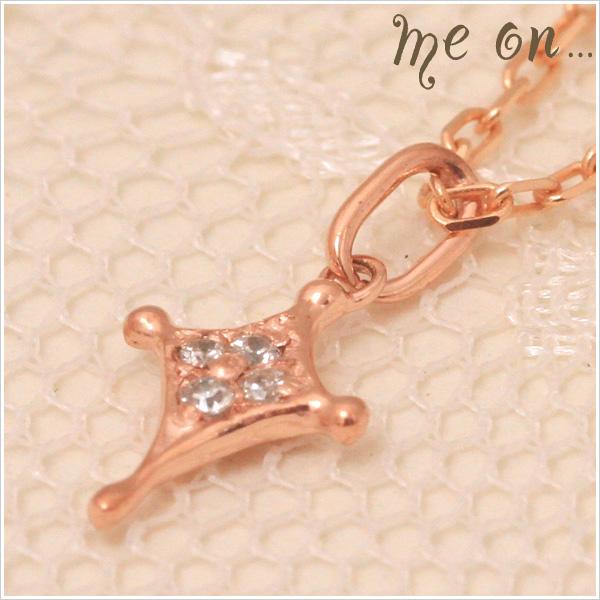 me on... ピンクゴールドが優しいイメージに 贅沢に4粒のダイヤが輝くK10ピンクゴールド[10金]・クロスモチーフネックレス お届けまで2~3週間程度 送料無料